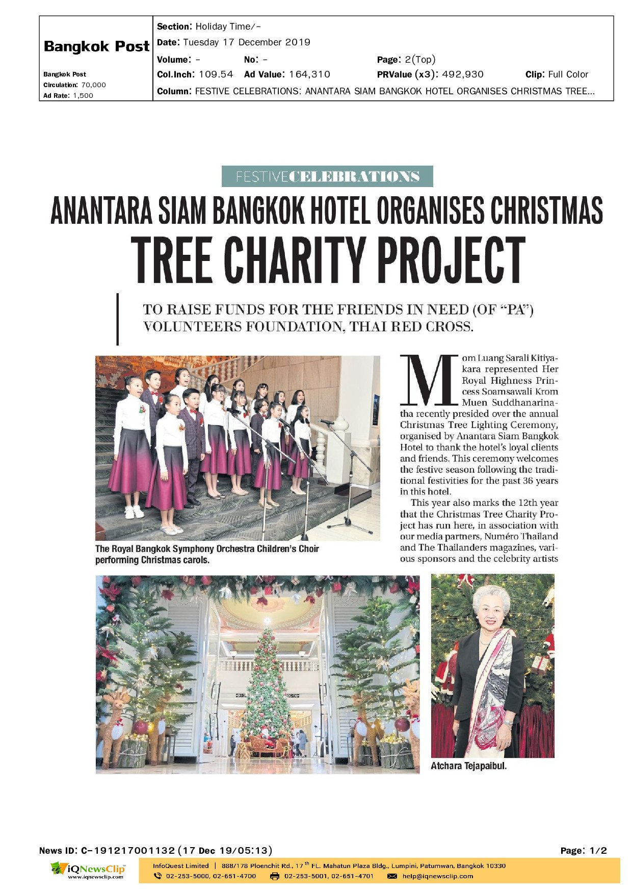 CHRISTMAS TREE CHARITY PROJECT