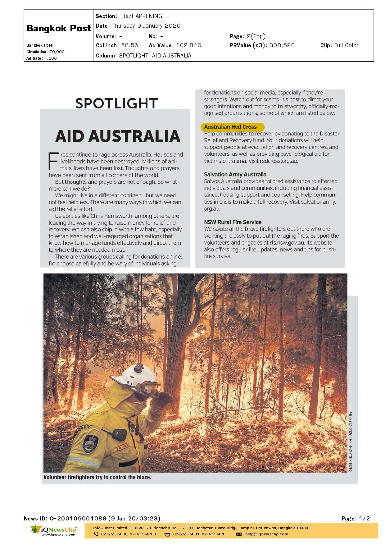 AID AUSTRALIA