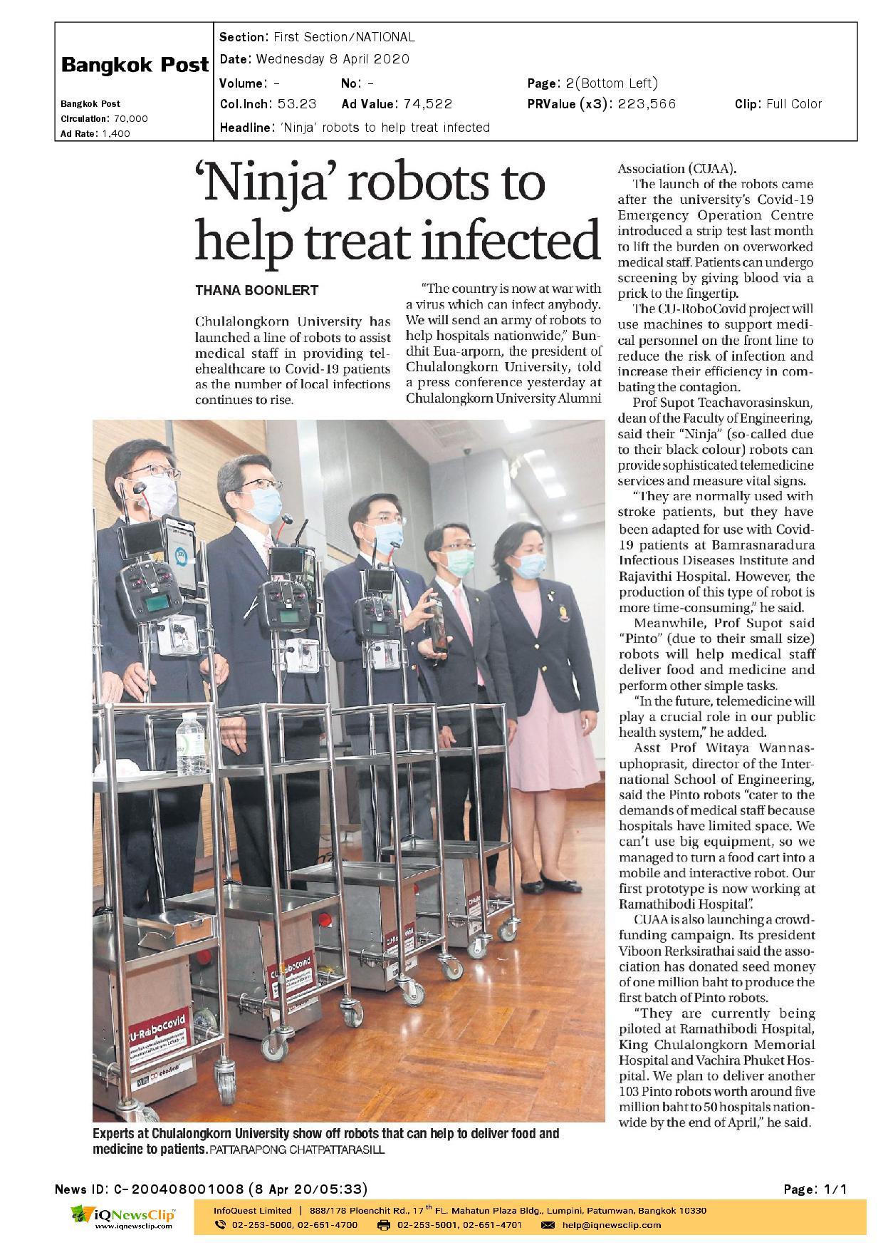 """""""Ninja"""" robots to help treat infected"""