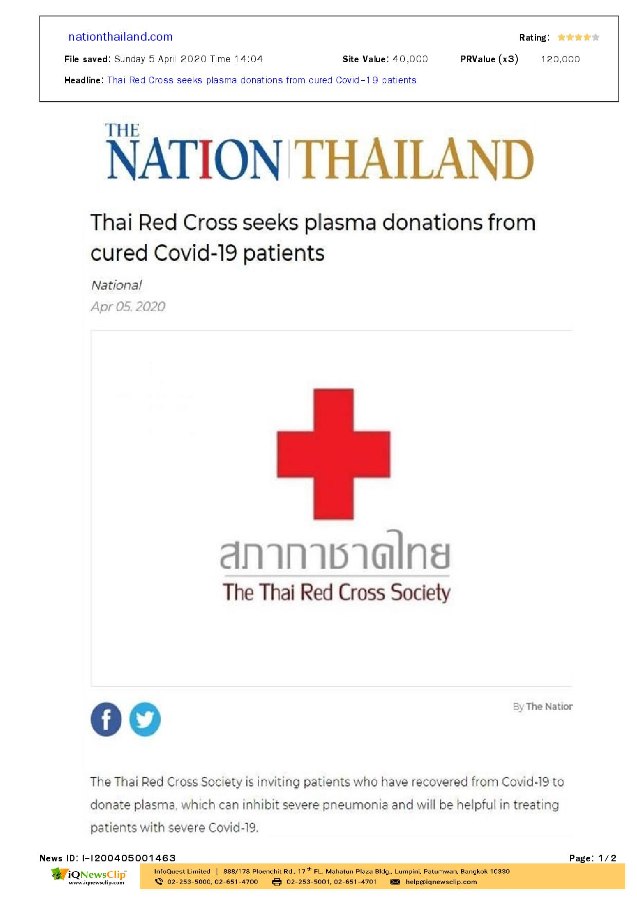 Thai Red Cross seeks plasma donations from cured Covid-19 patients