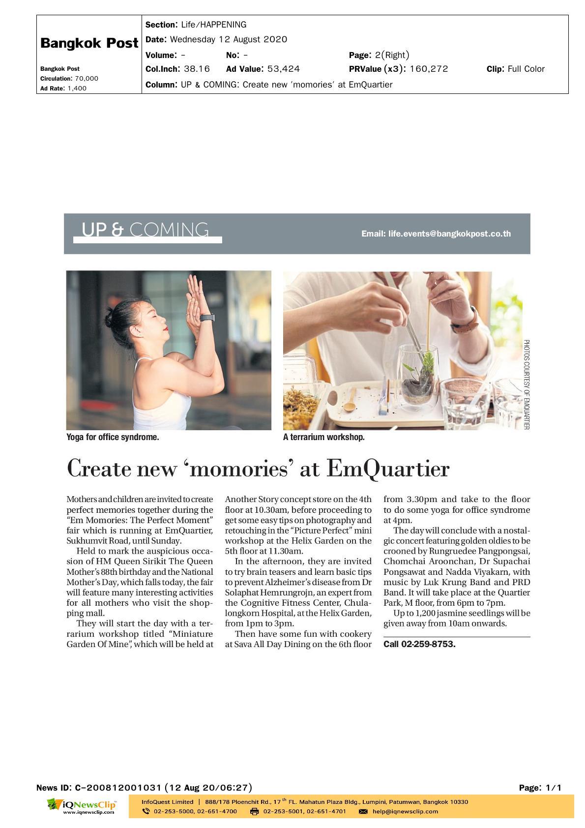 "Create new ""momories"" at EmQuartier"