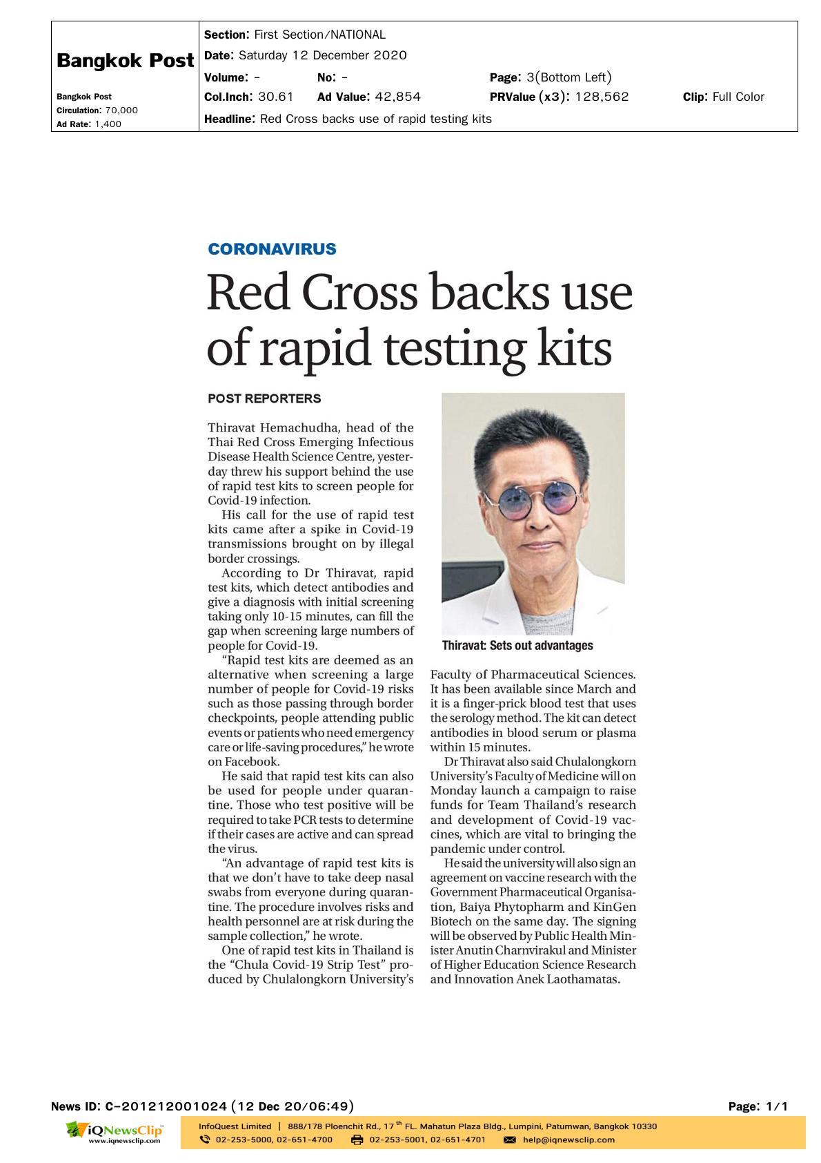 Red Cross backs use of rapid testing kits