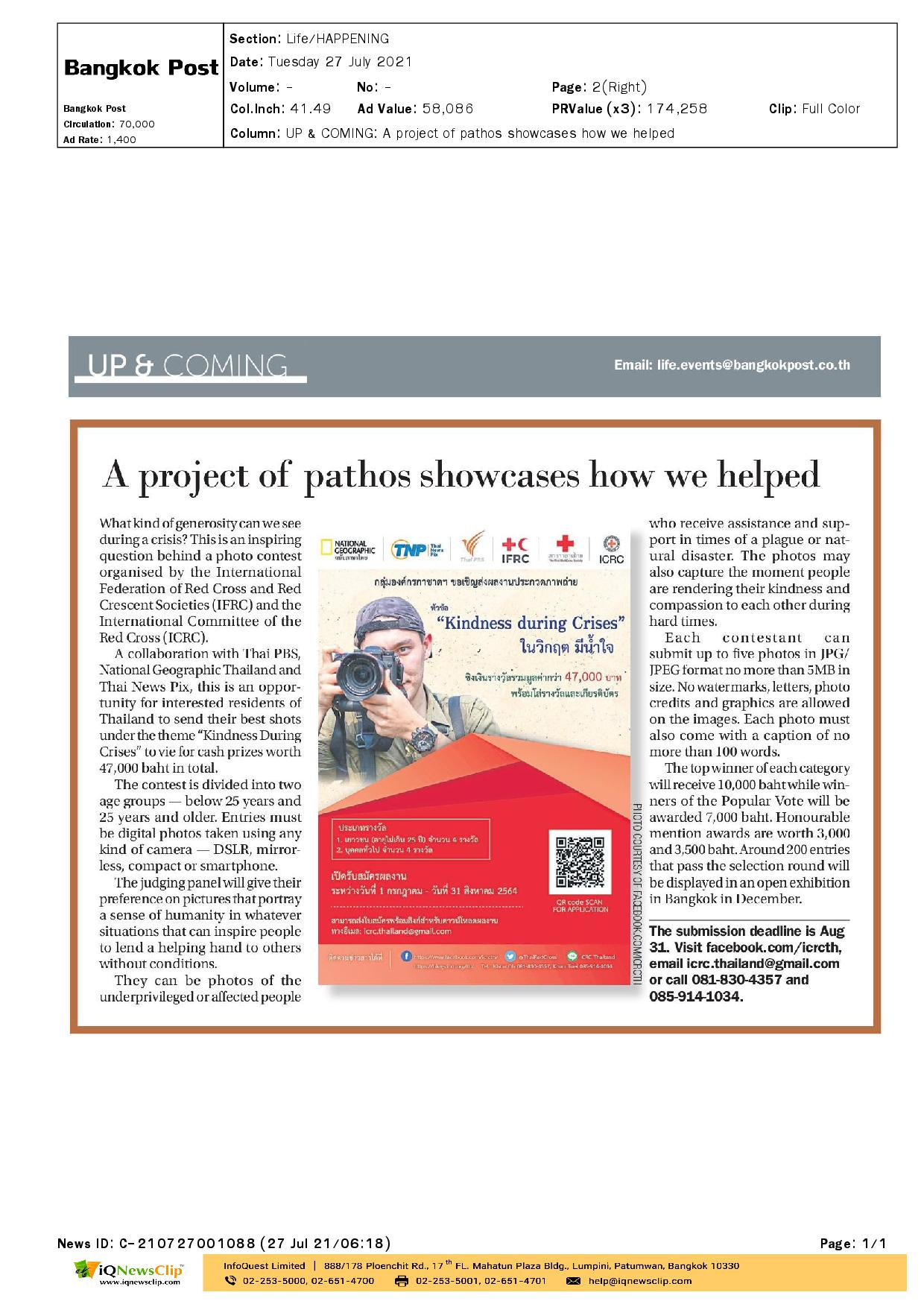 A Project of pathos showcases how we helped