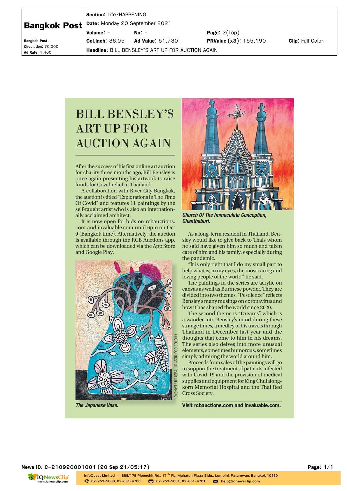 Bill Bensley's Art up for Auction Again